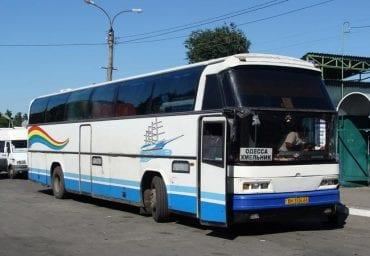 Автобус в Хмельник.