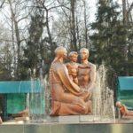 Санаторий Железнодорожников Хмельник Фото - Скульптура