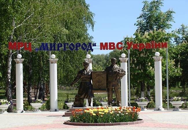 Санаторий МВД Миргород Фото - Заезд в Санаторий.