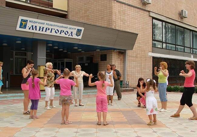 Санаторий МВД Миргород Фото - Игры детей.