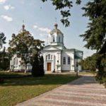 Санаторий Хорол Миргород Фото - Церковь.