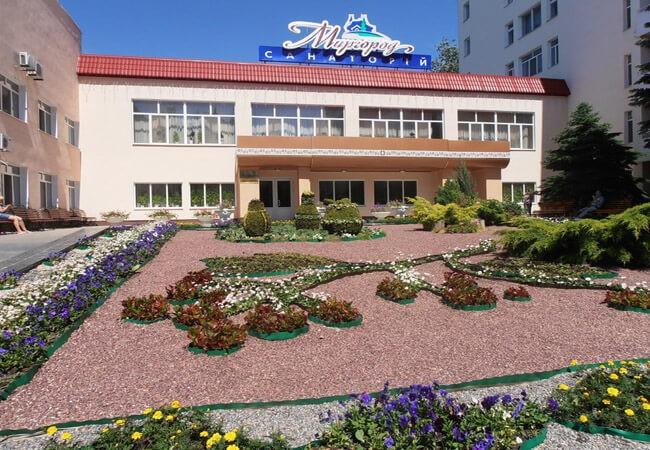 "Санаторий ""Миргород"" Фото - Вход."