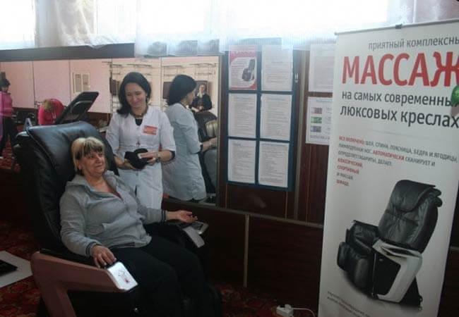 Санаторий Премиум Подолье Фото - Лечение.