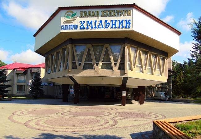 Санаторий Хмельник Профсоюзный Фото - Дворец Культуры.