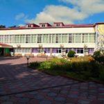 Санаторий Хмельник Профсоюзный Фото - Столовая.