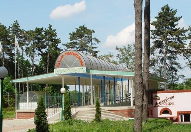 Санаторий Хмельник Профсоюзный Фото - Территория Санатория