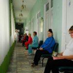 Санаторий Хмельник Профсоюзный Фото - Лечебный Корпус.