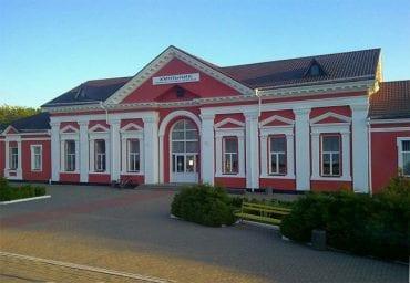 Вокзал в Хмельнике.