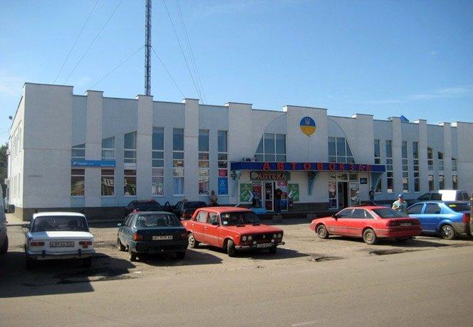 Автовокзал в Миргороде.