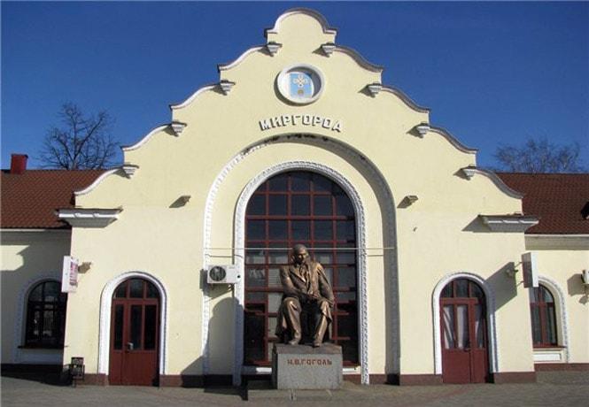 Вокзал в Миргороде.