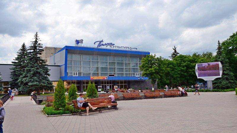 Дворец Культуры Миргорода