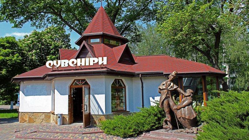 Магазин сувениров в Миргороде