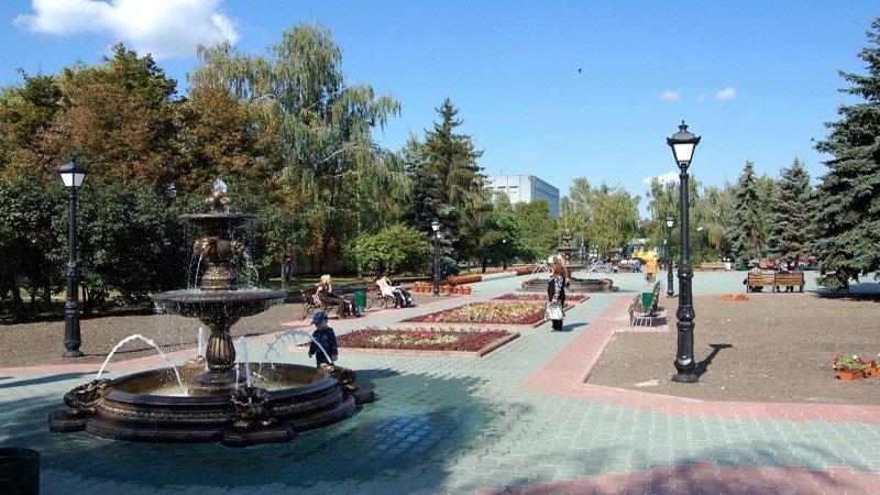 Парк Миргорода