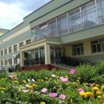 Санаторий Березовый Гай Миргород Фото - Корпус