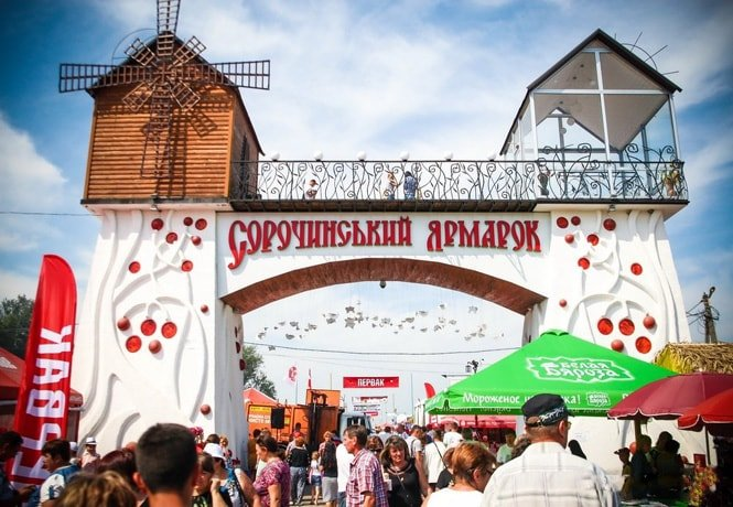 Ярмарка в Миргороде.