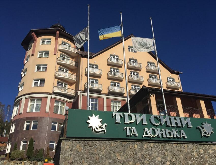 Отель Три сына и дочка 4* Фото
