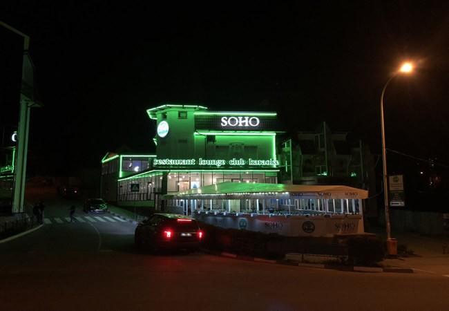 "Клуб ""Soho terra"" - Трускавец."