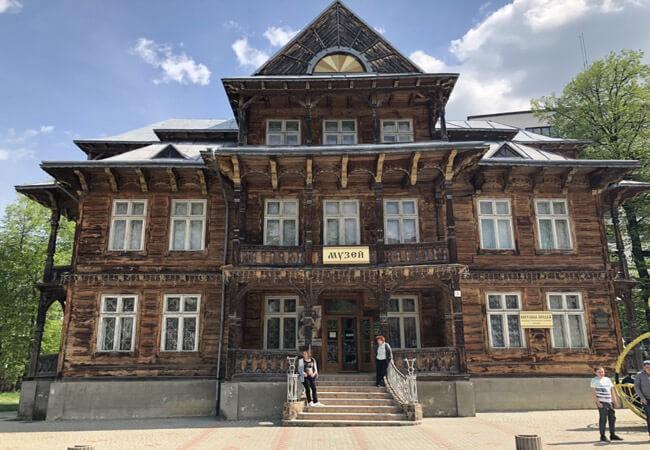 Музей Биласа трускавец.