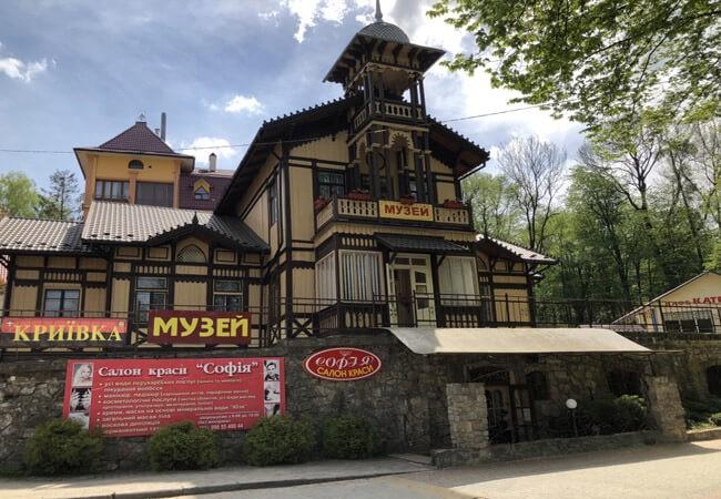 Музей в Трускавце.