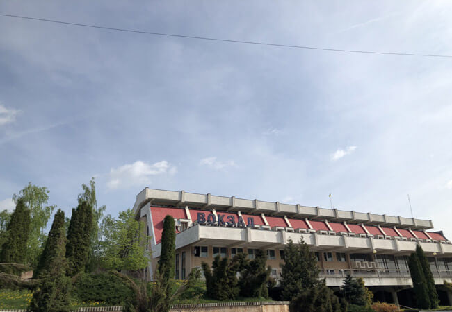 Вокзал Трускавца Фото