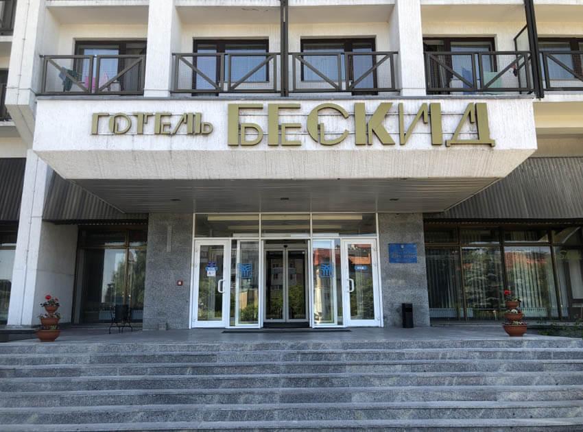 Отель Бескид Трускавец Фото - Вход.
