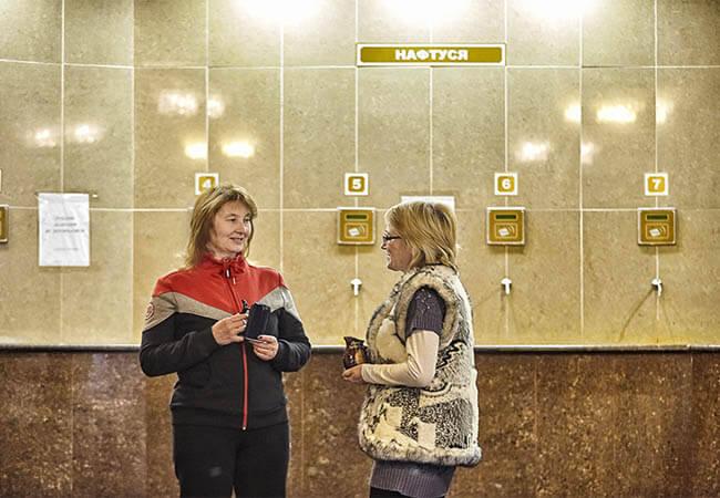 Днепр-Бескид Трускавец Фото - бювет.