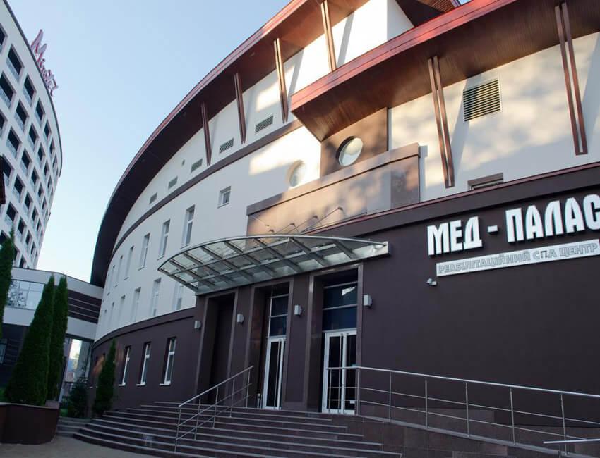 Отель Миротель Трускавец Фото - Мед Палас.