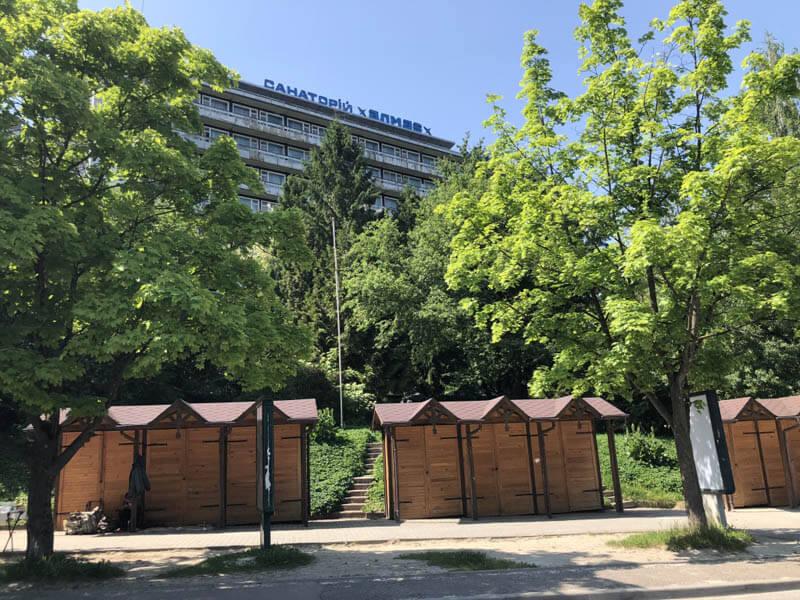 Санаторий Алмаз Трускавец Фото