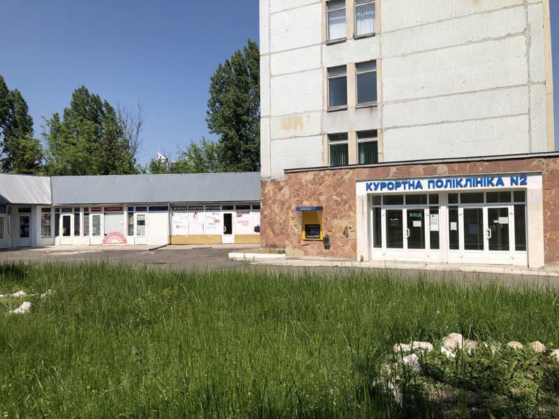 Санаторий Алмаз Трускавец Фото - поликлиника.