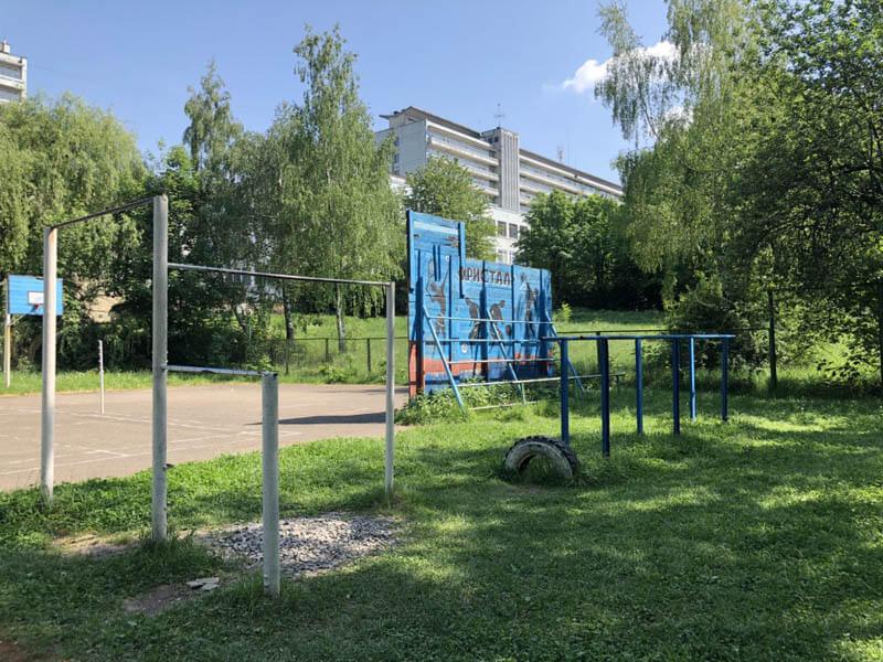 Санаторий Алмаз Трускавец Фото - Спортивная площадка.