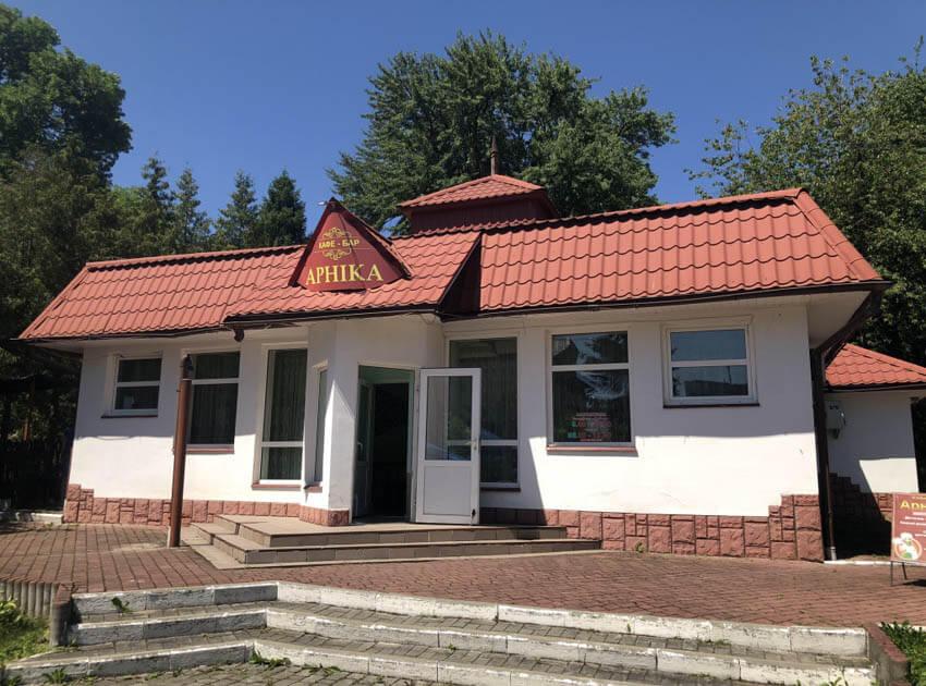 Санаторий Арника Трускавец Фото - Кафе.