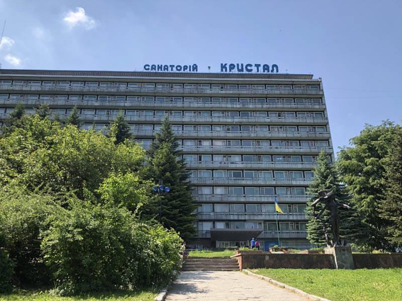 Санаторий Кристалл Трускавец Фото - Корпус.
