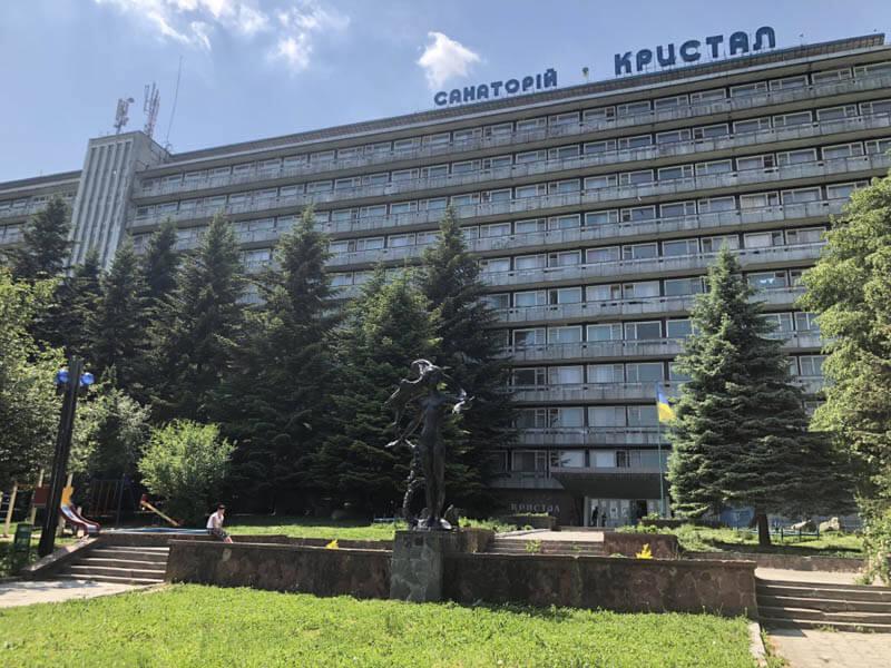 Санаторий Кристалл Трускавец Фото - здание.