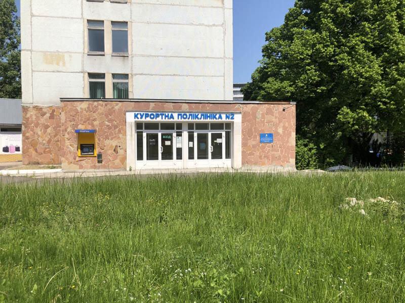 Санаторий Кристалл Трускавец Фото - Поликлиника.