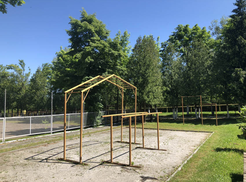 Санаторий Молдова Трускавец Фото - Спортплощадка.