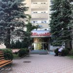 Санаторий Молдова Трускавец Фото - Возле входа