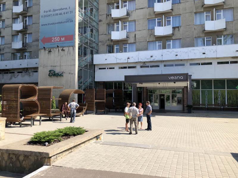 Санаторий Весна Трускавец Фото - Возле входа.