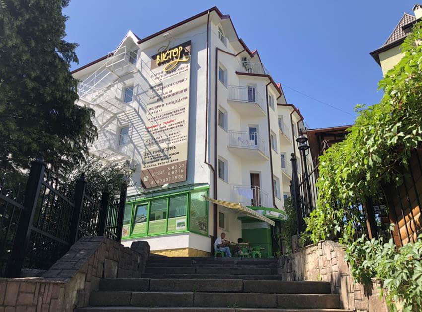 Санаторий Виктор Трускавец Фото - Здание.