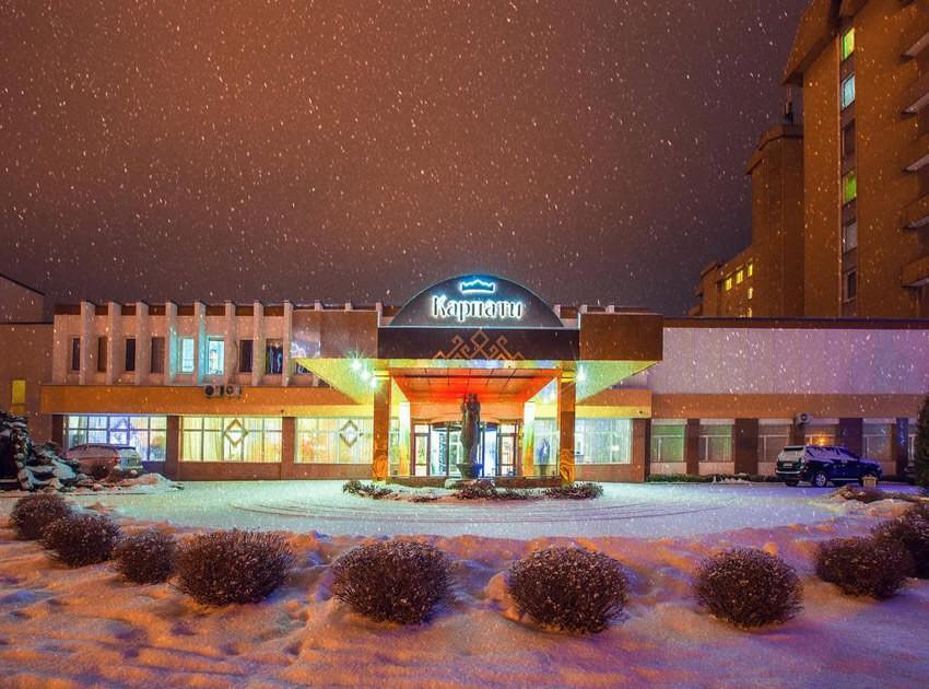 Санаторий Карпаты Трускавец Фото - Вход зимой.