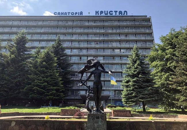 Санаторий Кристалл в Трускавце.