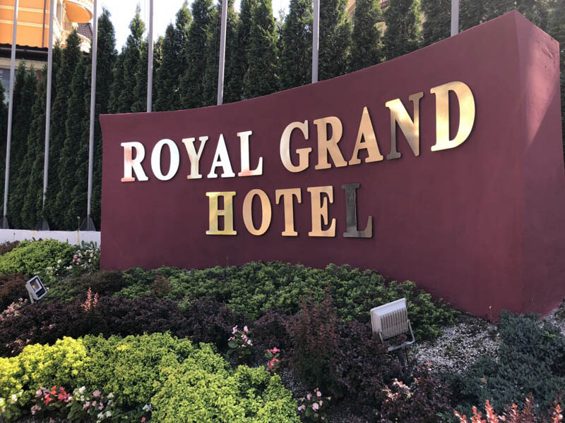 Женева Royal Grand