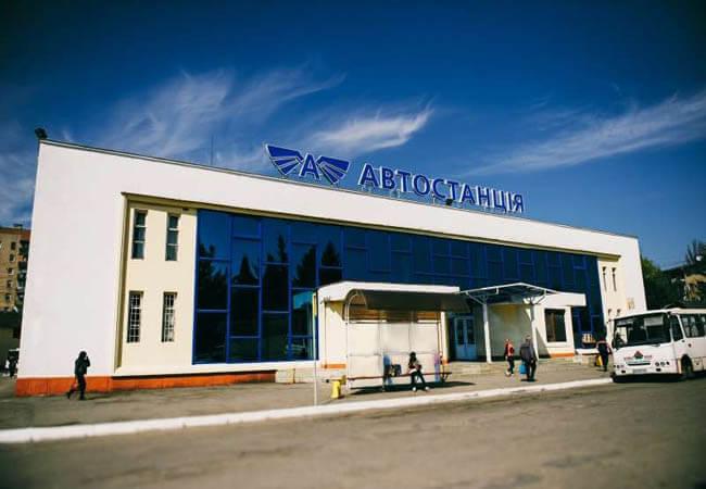 Автовокзал Ужгорода.