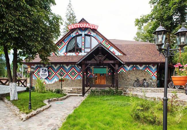 Санаторий Горная Тиса Фото - ресторан.