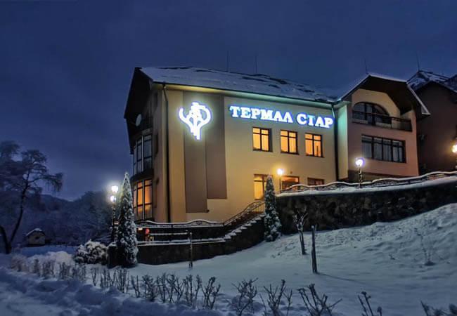 Санаторий Термал Стар Закарпатье Фото - Зимой.