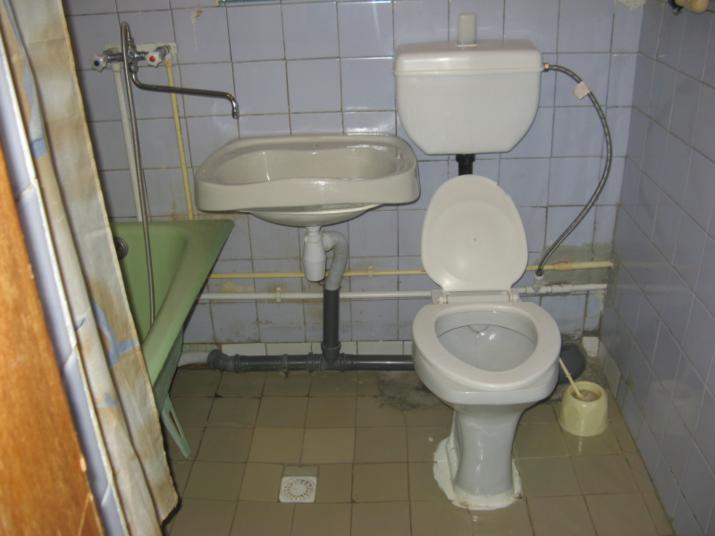 Санаторий Лаванда номер эконом+ - Туалет.