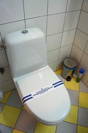 Отель Мариот Трускавец Номер - полулюкс - туалет.