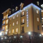 Отель Нафтуся Трускавец Фото