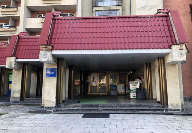 Санаторий Лаванда Моршин - Вход.