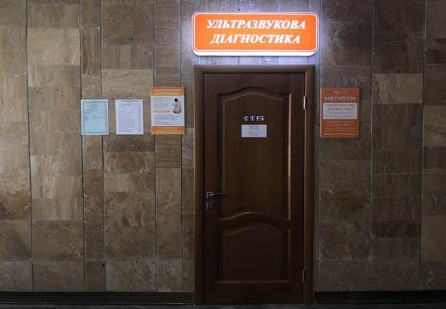 Санаторий Лаванда Моршин Фото - УЗД.