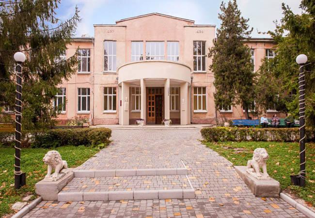 Санаторий Лермонтовский